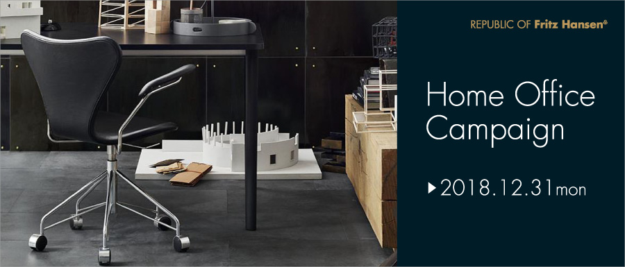 REPUBLIC OF Fritz Hansen Home Office Campaign
